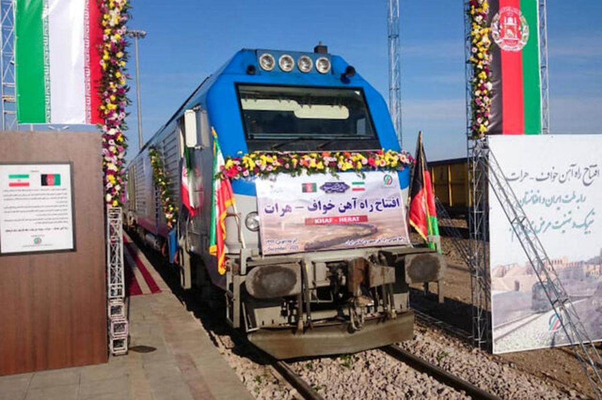 برقراری اتصال ریلی ایران و افغانستان برای نخستین بار