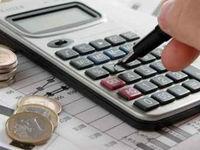 تقسیط مالیات عملکرد سال۹۵ مشروط شد