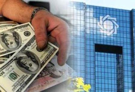 بانکها با چه نرخی سپرده ارزی جذب میکنند؟/ بانکها با نرخ مدنظر خود سپردهگیری کنند