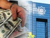 بانک مرکزی: تحت کنترل بودن منابع و مصارف ارزی کشور/ تمهیدات لازم برای مقابله با نقض برجام اندیشیده شده است