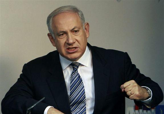 نتانیاهو: برای جنگ آمادهایم