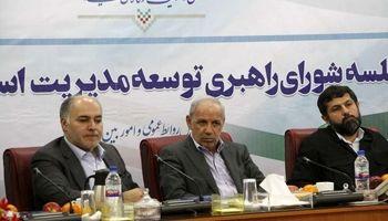 خوزستان بالاترین آمار مهاجر فرست کشور را دارد