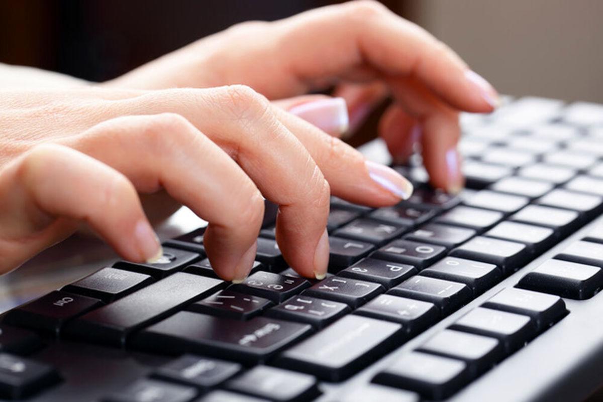 متوسط کشف جرایم سایبری در کشور ۷۷درصد است