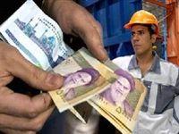 افزایش حقوق کارمندان چند درصد پیشبینی شد؟