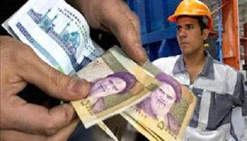 فرمول تعیین دستمزد؛ حق کارگر، نفع کارفرما