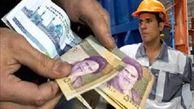فاصله دستمزد کارگران ایرانی و عراقی