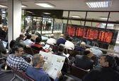 بورس تهران یکپارچه سبزپوش شد