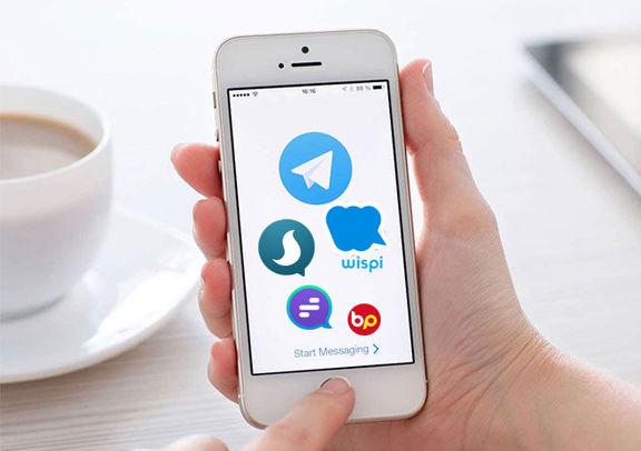 محبوبترین پیام رسانهای داخلی کدامند؟/ رقیبان ایرانی تلگرام چند کاربر دارند؟