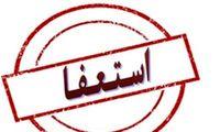 استعفای دستهجمعی ۱۸نماینده مجلس
