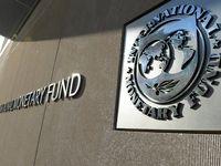 ایران ۳سال دیگر پانزدهمین اقتصاد بزرگ دنیا میشود/ صعود 3پلهای ایران در اقتصاد جهان
