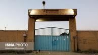 تصاویری از انبار اتمی مخفی ایران در تورقوزآباد تهران! +تصاویر