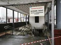 انفجار در ایستگاه مترو «سنپترزبورگ» روسیه