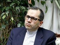 مذاکرات حقوق بشری ایران و اروپا از پاییز