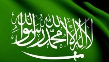 تقویم عربستان مسیحی شد
