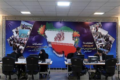 آغاز ثبت نام داوطلبان انتخابات مجلس در تهران +تصاویر
