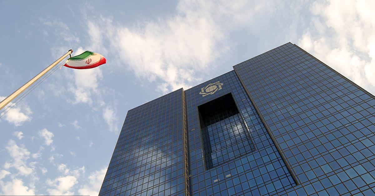 ۵۸.۸ درصد؛ افزایش دارایی خارجی بانک مرکزی