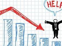 مالیات شرکتهای دولتی ۴۵درصد افت کرد