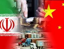 قرار داد ایران و چین دیر امضا شد؟ +فیلم