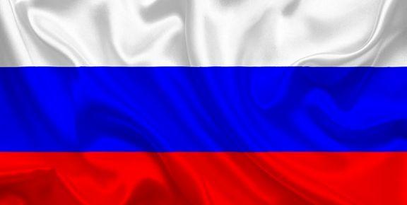 تسلیت روسیه در پی شهادت سردار سلیمانی