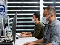 بیمه آسیا: ارائه خدمات بیمه ای صرفا با رعایت پروتکلهای بهداشتی
