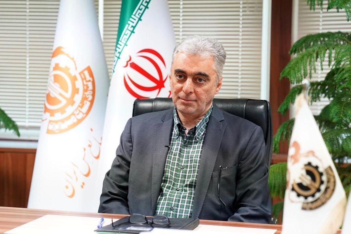 افزایش سرمایه ۹۷درصدی شرکت ملی صنایع مس ایران در دستور کار مجمع فوقالعاده