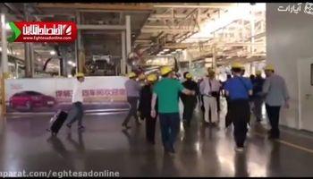 خط تولید خودروهای چری در چین را ببینید +فیلم