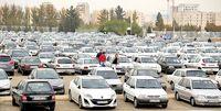 دولت رییسی و چهار راه خودرویی / کدام سناریو اجرا می شود؟
