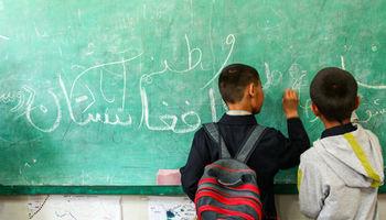 تحصیل نیم میلیون دانشآموز خارجی در ایران