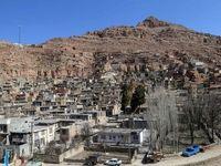 نوروز در روستای اسفیدان +عکس