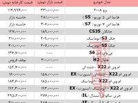 قیمت انواع شاسی بلند تولید داخل +جدول
