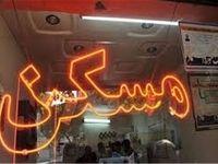 سرمایهها از بازار مسکن کجا میروند؟/  تعداد معاملات مسکن در تهران ۸۰درصد کاهش یافت