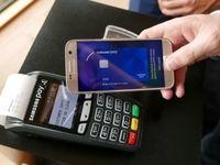 تلفن همراه به دستگاه کارتخوان تبدیل میشود