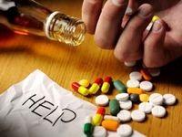با مصرف این دارو، مرگ سریعتر به سراغتان میآید!