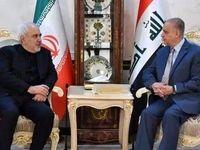 گفتگوی تلفنی وزیر خارجه عراق با ظریف در پی شهادت سردار سلیمانی