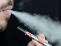 سیگارهای الکترونیکی هم ضرر دارند؟