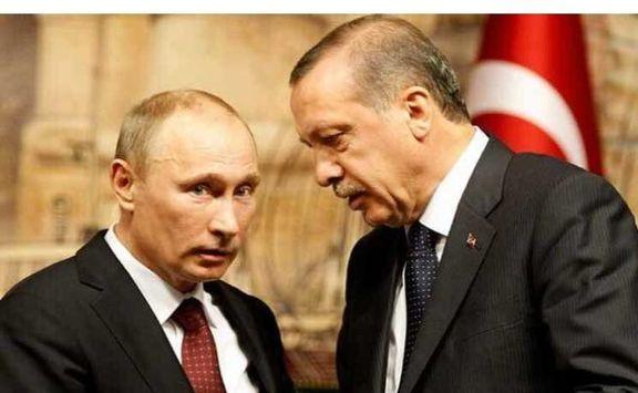 توافق با نشست سهجانبه روسیه، ترکیه و ایران در استانبول