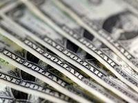 آخرین وضعیت پرداخت وامهای ارزی