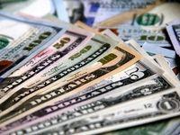 نرخ دلار رسمی به ۴۴۵۰تومان میرسد