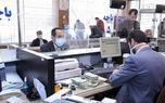 پرداخت بیش از ٧هزار میلیارد ریال تسهیلات بانک صادرات به کسب و کار آسیبدیده از کرونا