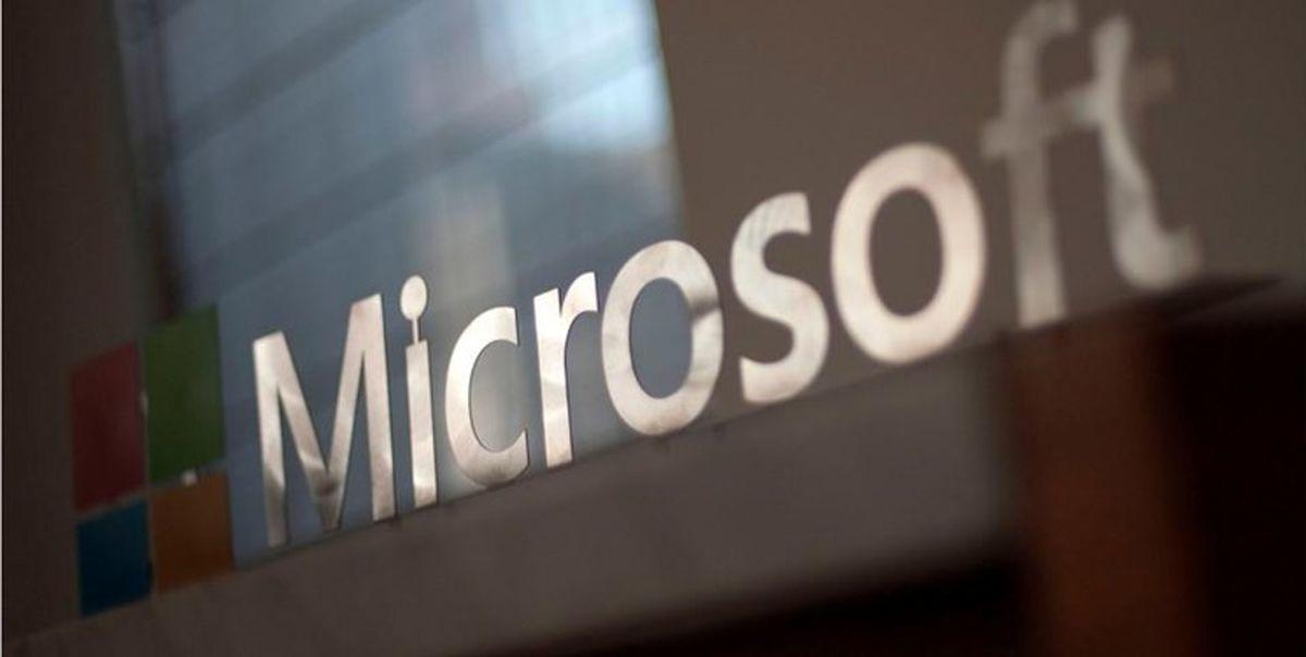 کارکنان مایکروسافت تا اوایل سال ۲۰۲۱ دورکار میمانند