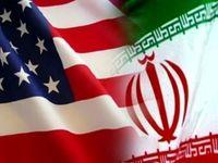 آمریکا ۱۴شخص و نهاد را در ارتباط با ایران تحریم کرد