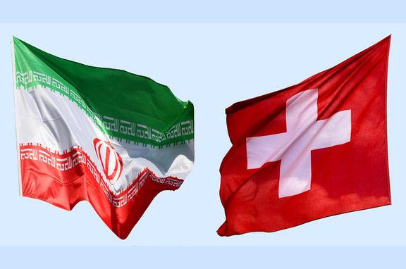 سوئیس به دنبال معافیت از تحریمها برای انتقال دارو به ایران