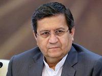 رئیس کل بانک مرکزی: قیمت ارز کاهش خواهد یافت