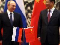 چین و روسیه به تلاشها برای حذف دلار سرعت میدهند