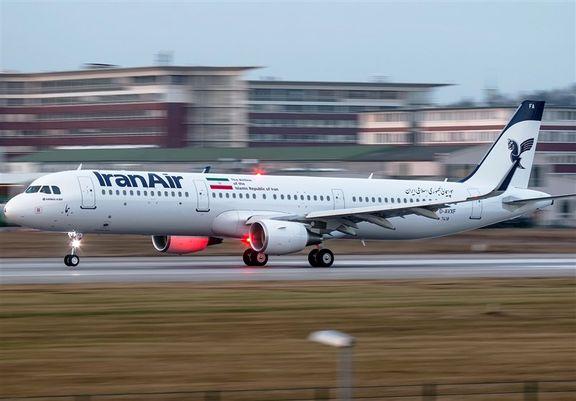مجوز پرواز تهران-آمستردام صادر شد