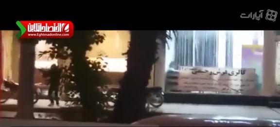 سرقت از طلافروشی در خوزستان +فیلم