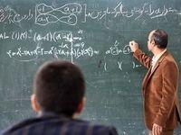 تمدید ثبتنام فرهنگیان برای مدارس خارج از کشور