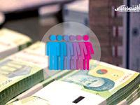 75 میلیون خانوار؛ دریافت کنندگان کمک معیشتی در سالجاری