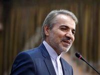 واگذاری اعتباری 5 برابر بودجه مصوب به استان اردبیل