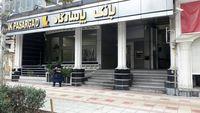 سوء قصد به رئیس یک بانک در آمل